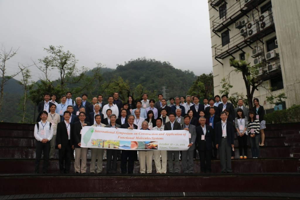 International Symposium on Construction and Application of Functional Molecules/Systems at Hotel Royal Chaiohsi, Yilan, Taiwan (Oct 18-21, 2015)